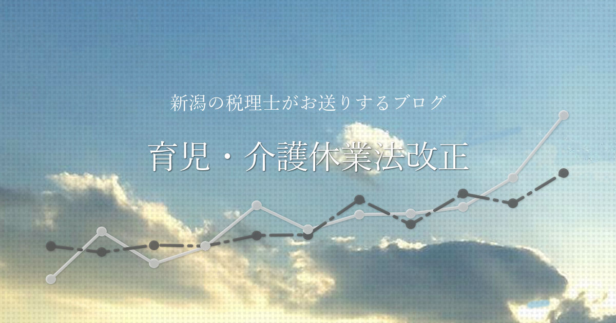 blog171027