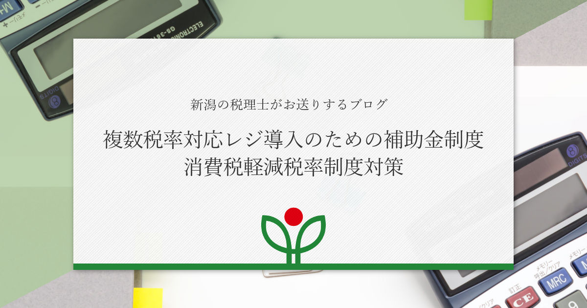 blog171103